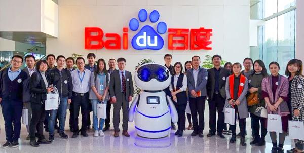 第二期中关村独角兽企业知识产权沙龙活动成功举办