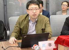 中国知识产权发展联盟人工智能专委会主任、乐知新创CEO高非受邀参加AIIA学术与知识产权工作组会议