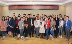 北京海外知识产权维权实训系列活动2019年第一期成功举办