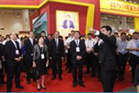 2018年中国国际专利技术与产品交易会开幕