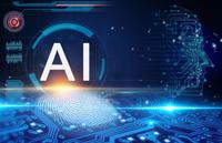 中国知识产权发展联盟人工智能专业委员会